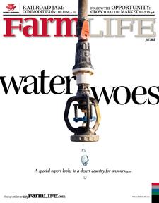 Fall 2015 Large Farm Cover